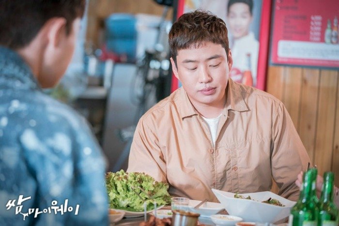 Ssam my way Korean Drama