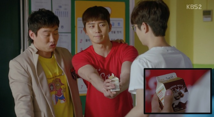 Ssam my way recap episode 1