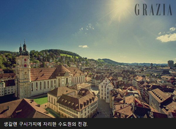 Lee Sung Kyung Grazia Interview