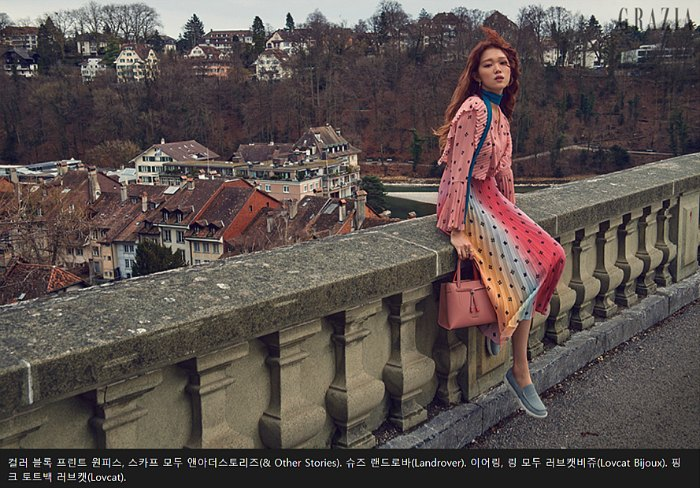 Lee Sung-kyung Grazia magazine interview: Spring in