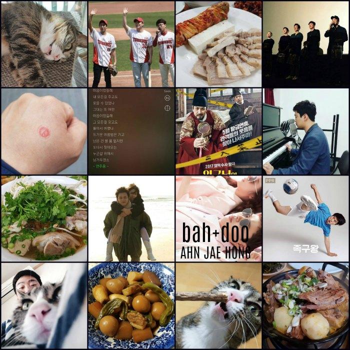Instagram roundup: Ahn Jae-hong 2017 part I