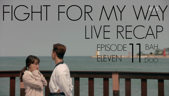 Ssam My Way Live recap episode 11