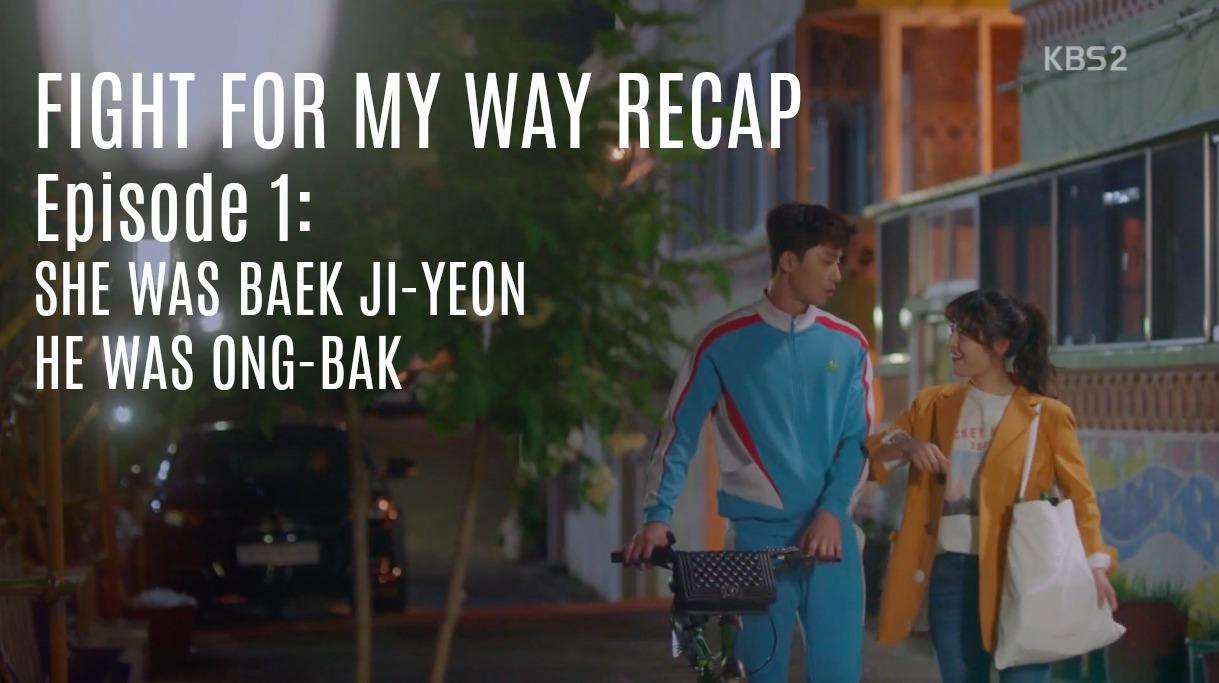 Fight for My Way FULL recap round 1: She was Baek Ji-yeon; He was Ong-Bak