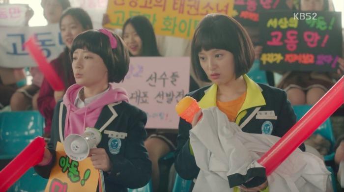 Fight for My Way FULL recap round 1: She was Baek Ji-yeon