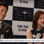 Kim Ji Won Jung Woo sung BTS Making