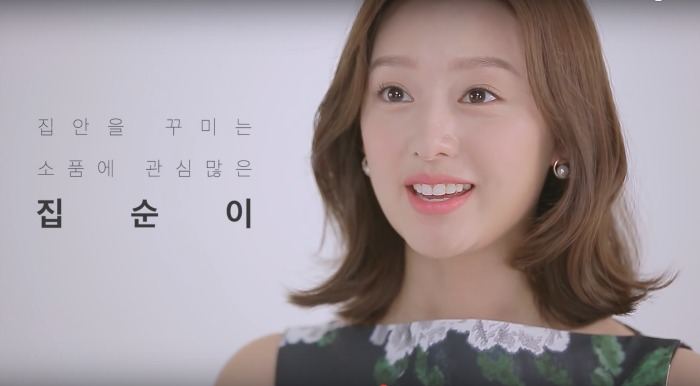 김지원 Kim Ji Won interview