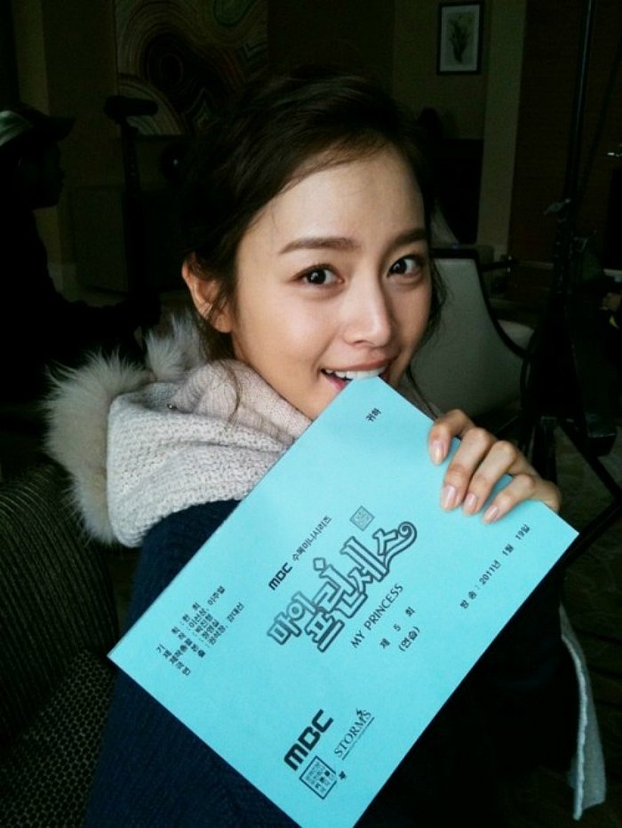 Kim Tae Hee Me 2 Day translation