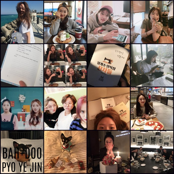 Instagram roundup: Pyo Ye-jin