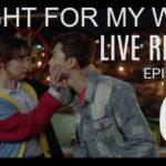 ssam my way 쌈 마이웨이 live episode recap
