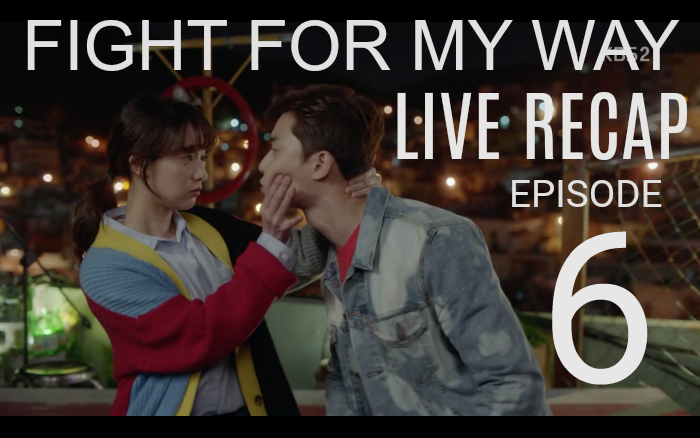 ssam my way 쌈 마이웨이 live episode recap
