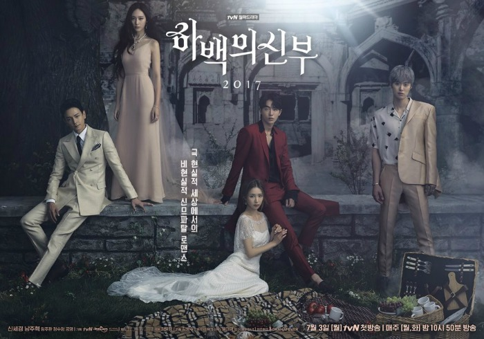 Bride of the water god live recap episode 2