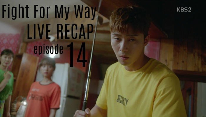 Ssam my way live recap episode 14