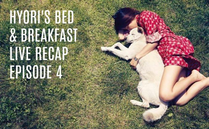Lee Hyori's Bed and Breakfast Live Recap: Episode 4