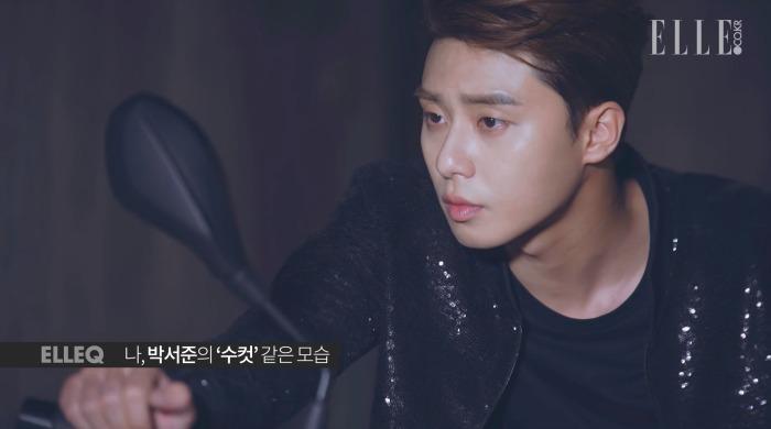 Park Seo-jun 박서준 Elle Interview