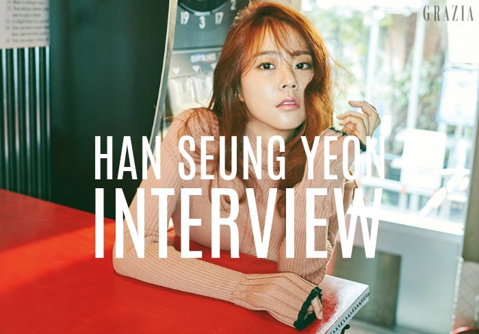 Han Seung-yeon Grazia Interview: Push and Pull