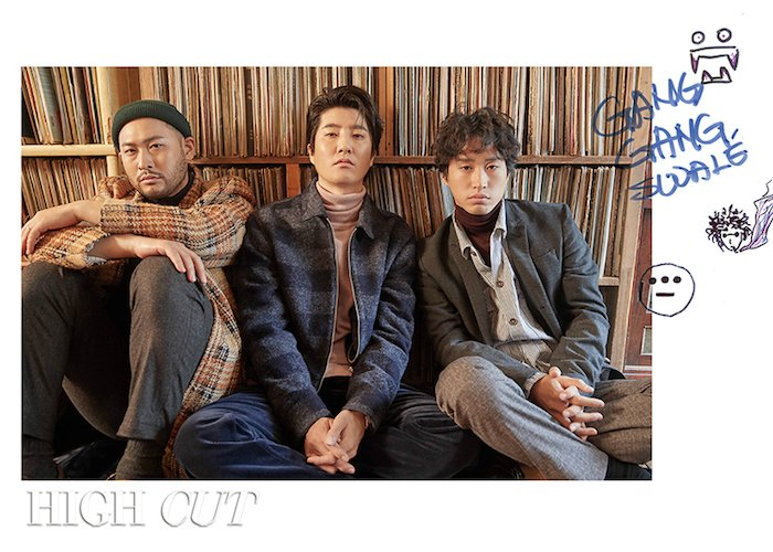 Korean Hip Hop Epik High Cut Interview