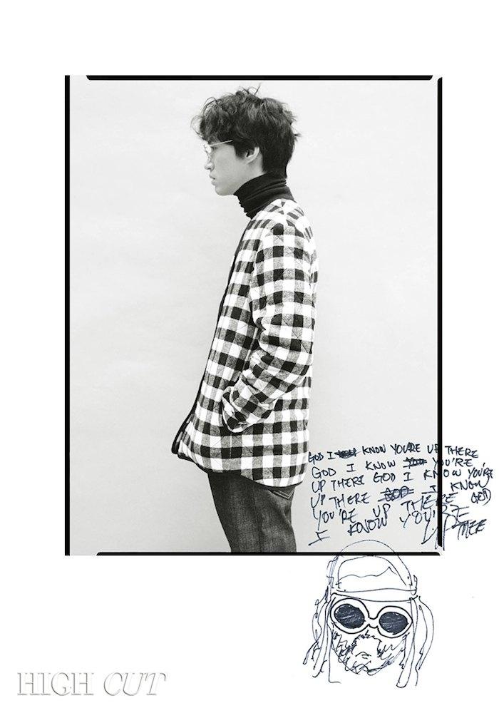 Korean Hip Hop Epik High Cut Interview
