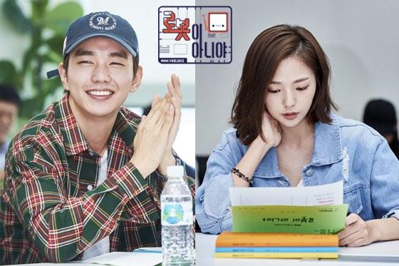 Korean Drama I'm Not a Robot | She is Not a Robot