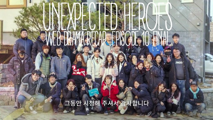 Unexpected Heroes / Accidental Heroes Recap: Episode 10