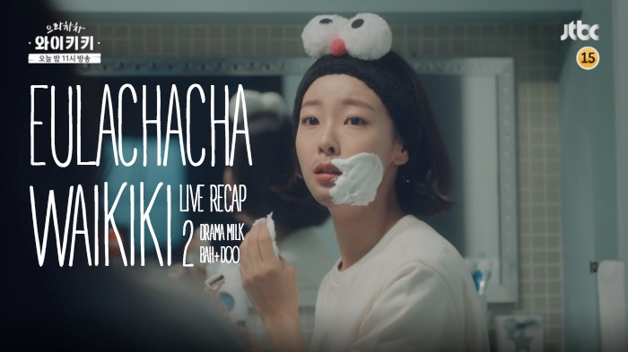 Live recap for Kdrama Waikiki episode 2