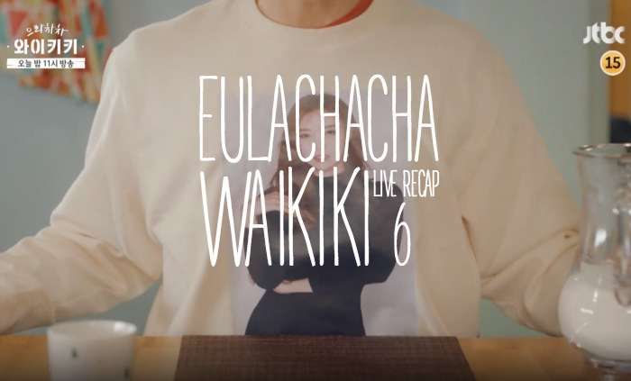 Live recap for the Korean drama Eulachacha Waikiki episode 6