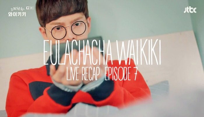 Live Recap for the Korean drama Eulachacha Waikiki on jtbc