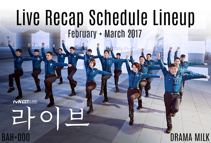 Our Upcoming March Recap Lineup!