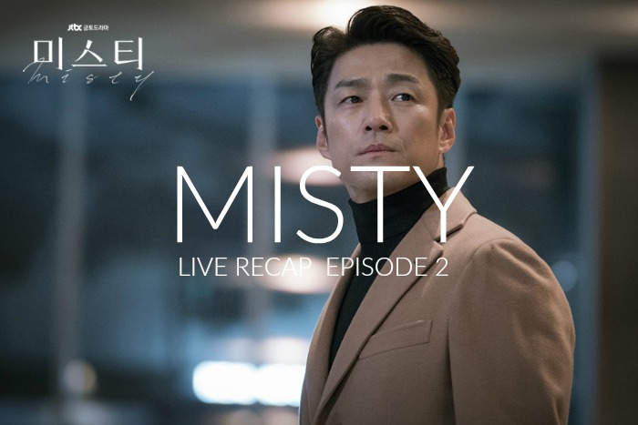 Live Recap for the Kdrama Misty