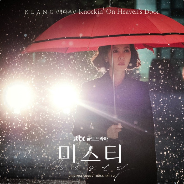 Misty Kdrama OST and BGM live recap