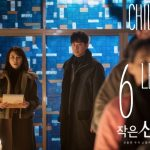 Episode 6 recap of the OCN Korean drama Children of a Lesser God starring Kang Ji-Hwan and Kim Ok-bin
