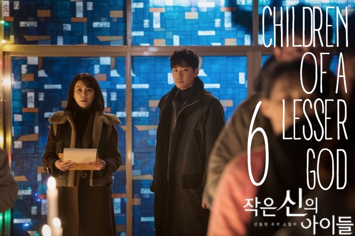 Episode 6 recap of the OCN Korean drama Children of a Lesser God starring Kang Ji-Hwan and Kim Ok-bin
