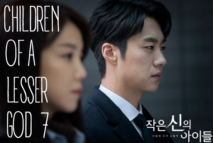 Episode 7 recap of the OCN Korean drama Children of a Lesser God starring Kang Ji-Hwan and Kim Ok-bin