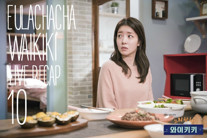 Live recap for the Korean drama Eulachacha Waikiki, episode 10