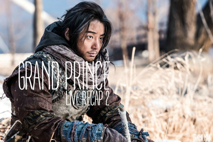 Live recap for episode 2 of the Korean drama Grand Prince starring Yoon Shi-yoon and Jin Se-yeon