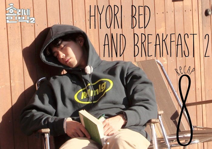 This is the recap for the Korean variety show Hyori's Bed and Breakfast season 2, episode 8.