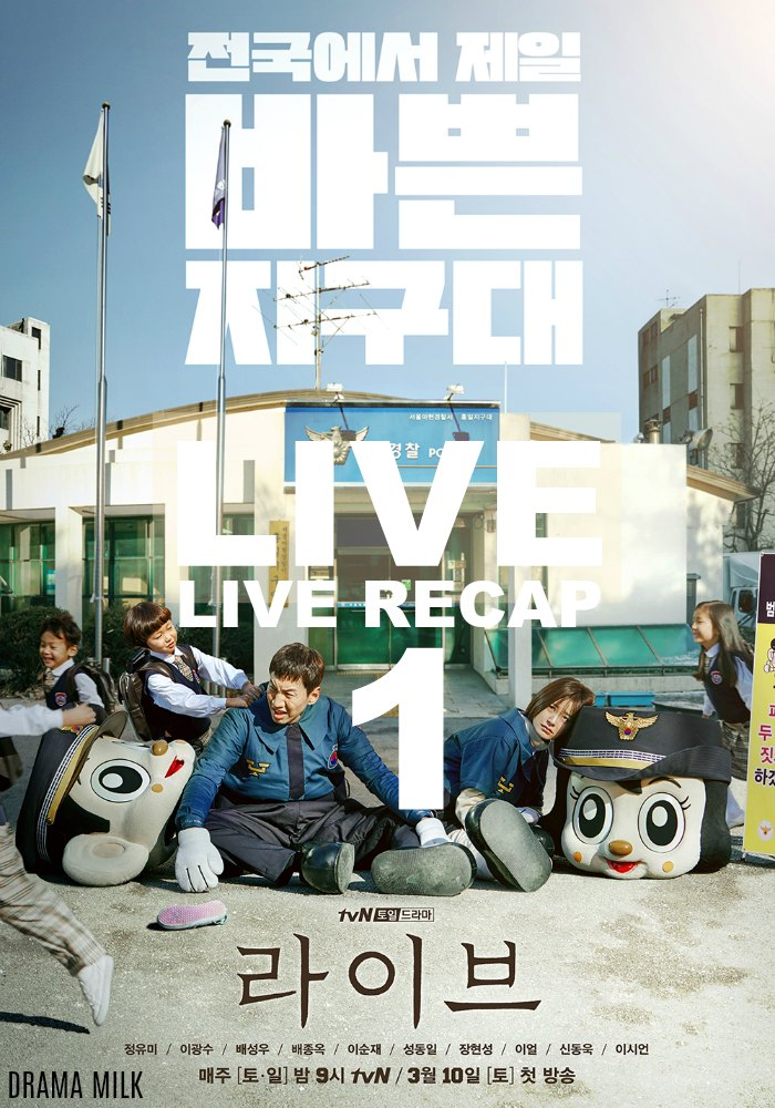 Live Recap for episode 1 of the Korean Drama Live starring Lee Kwang-Soo and Jung Yu-Mi