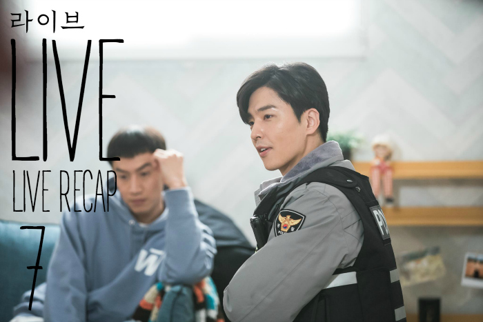 Live Recap for episode 7 of the Korean Drama Live starring Lee Kwang-Soo and Jung Yu-Mi