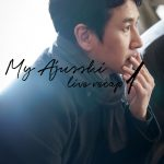 Live recap for episode 1 of the Kdrama My Mister/My Ajusshi starring Lee Sun-Kyun and Lee Ji-Eun
