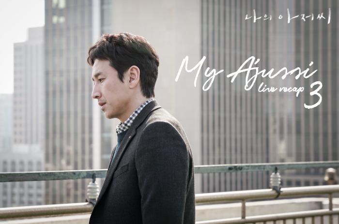 Episode 3 live recap for the Korean Drama My Mister / My Ajusshi starring Lee Ji-Eun and Lee Sun-Kyun.