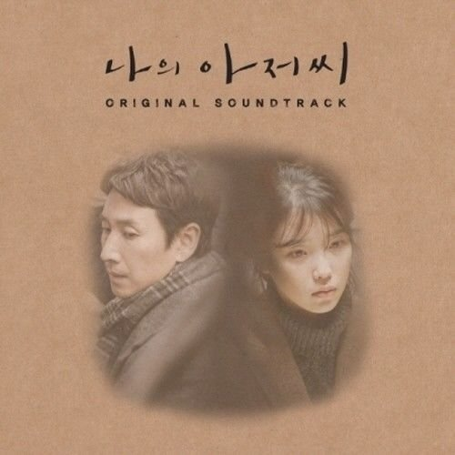 My Ajusshi, My Mister full OST and Photo Book with 33 songs