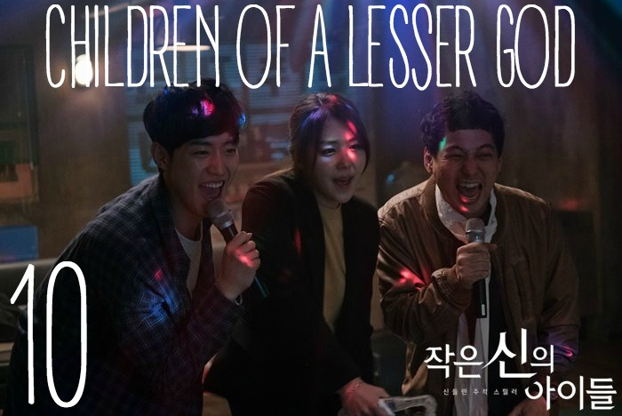 Episode 10 recap of the OCN Korean drama Children of a Lesser God starring Kang Ji-Hwan and Kim Ok-bin