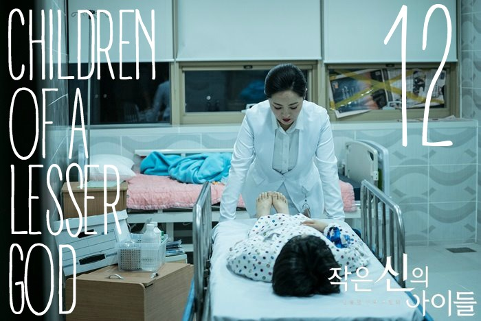 Episode 12 recap of the OCN Korean drama Children of a Lesser God starring Kang Ji-Hwan and Kim Ok-bin