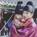 Live recap for episode 11 of the Korean drama Grand Prince starring Yoon Shi-yoon and Jin Se-yeon