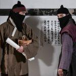 Live recap for episode 17 of the Korean drama Grand Prince starring Yoon Shi-yoon and Jin Se-yeon