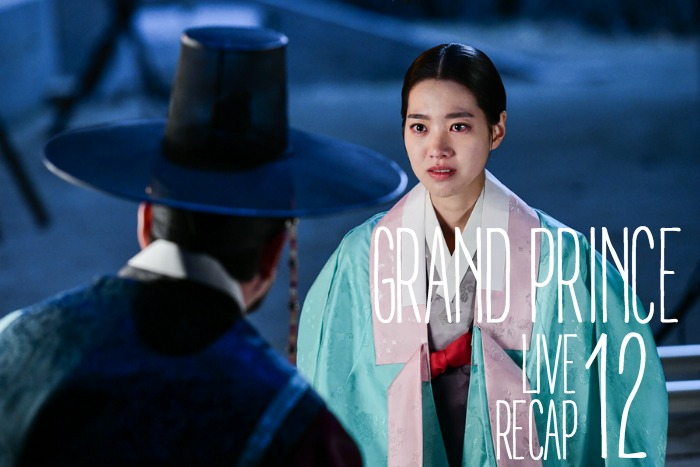 Live recap for episode 12 of the Korean drama Grand Prince starring Yoon Shi-yoon and Jin Se-yeon