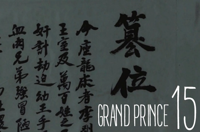 Live recap for episode 15 of the Korean drama Grand Prince starring Yoon Shi-yoon and Jin Se-yeon