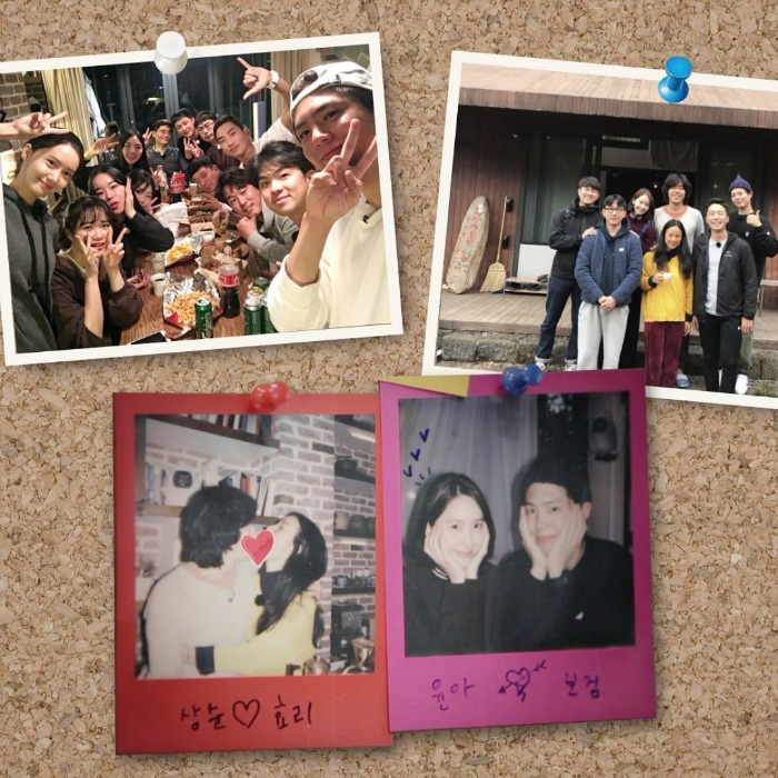This is the recap for the Korean variety show Hyori's Bed and Breakfast season 2, episode 10