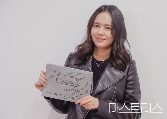 Script Reading for the Korean Drama Mistresses starring Han Ga-in, Shin Hyun-bin, Choi Hee-seo, and Goo Jae-yee
