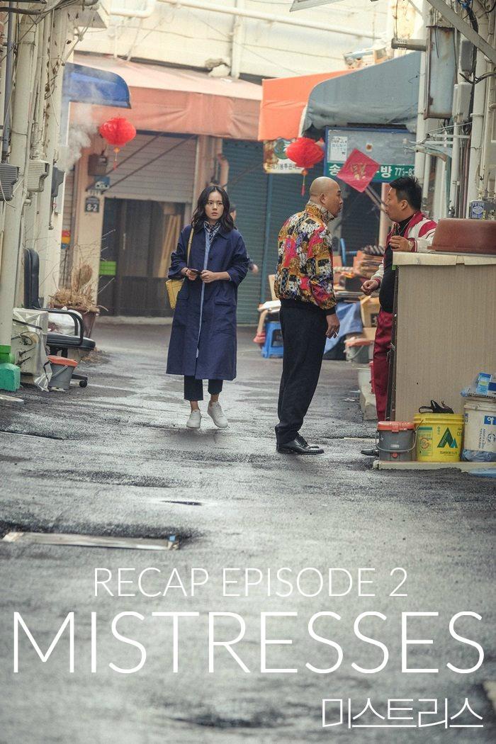 Kdrama Mistresses Recap Episode 2