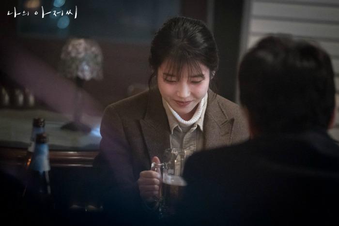 Episode 9 live recap for the Korean Drama My Mister / My Ajusshi starring Lee Ji-Eun and Lee Sun-Kyun